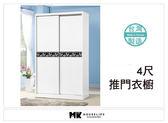 【MK億騰傢俱】AS133-02 蝶舞烤白4尺推門衣櫥