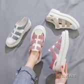 涼鞋女2020新款夏季學生鞋子韓版原宿風休閒平底百搭羅馬包頭女鞋「時尚彩紅屋」