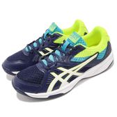Asics 排羽球鞋 Upcourt 3 三代 藍 綠 耐磨鞋底 女鞋 運動鞋【PUMP306】 1072A01-2400