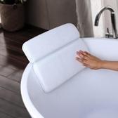 浴缸枕海綿浴缸枕頭吸盤浴缸靠枕浴室泡澡枕頭洗澡頭枕11/13