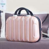可愛14化妝手提箱子小行李箱男登機箱女迷你