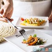 西餐刀叉盤子陶瓷北歐餐具早餐家用牛排方形方盤【千尋之旅】