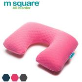 M Square旅行舒適棉充氣頸枕-粉紅