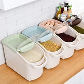 年終慶85折 25斤廚房塑料密封米桶日本15kg裝大米桶面桶防潮防蟲儲米箱米缸 百搭潮品