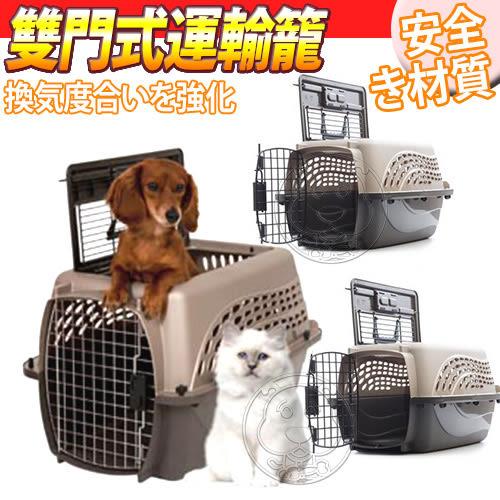 【培菓平價寵物網】美國Petmate》天窗型雙門式寵物貓咪加強通風運輸籠3kg/籠