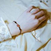 招桃花天然草莓晶水晶手鍊女轉運旺姻緣手繩