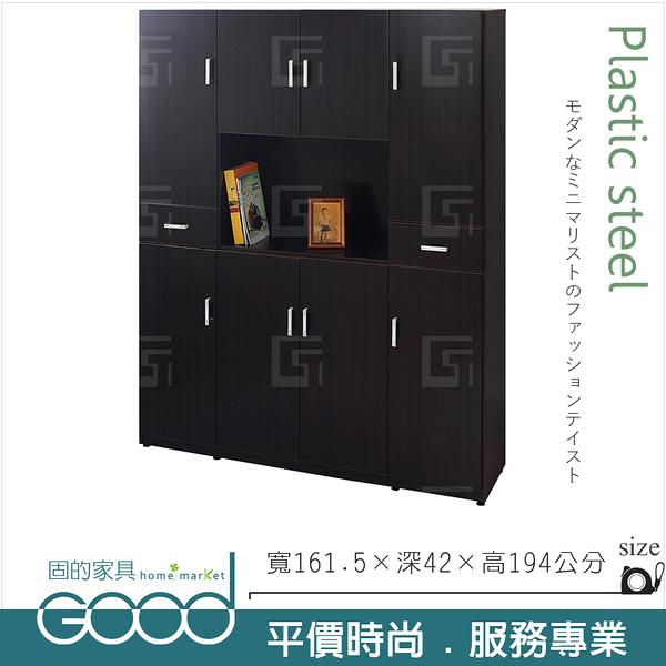 《固的家具GOOD》137-06-AX (塑鋼材質)5.3尺隔間櫃/鞋櫃/上+下-胡桃色【雙北市含搬運組裝】