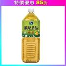 【免運直送】悅氏礦泉茶品綠茶2000ml(8瓶/箱) 【合迷雅好物超級商城】