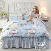 床包組 純棉床裙四件套加厚床上夾棉床罩式1.5米1.8米床套