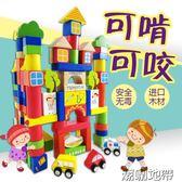 嬰兒木制桶裝積木玩具1-2周歲男寶寶兒童益智木頭啟蒙3-6周歲女孩【潮咖地帶】