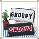 snoopy 史奴比 電鏽 長夾 皮夾 奶爸商城 黑色 452960 灰色 452953 分售