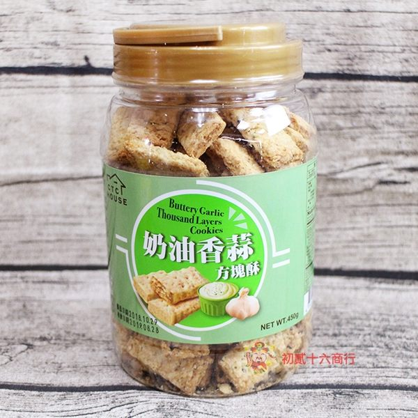 奇比樂奶油香蒜方塊酥 450g 老楊製造