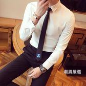 白襯衫男士長袖修身夏季厚款帥氣素面正韓青少年正裝休閒商務襯衣M-3XL