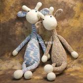 手工玩偶毛線迷彩長頸鹿DIY材料包毛線娃娃鉤針教程寶寶線牛奶棉    蜜拉貝爾