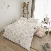 薄被套床包組-雙人【La Fleur】ikea風格  100%精梳棉 純棉 翔仔居家