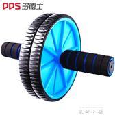 健腹輪腹肌輪 健身輪收腹輪滾輪巨輪靜音健身器材 【米娜小鋪】