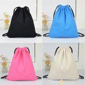 純色學生旅行背包文藝清新糖果色抽繩束口後背包簡約帆布包環保袋