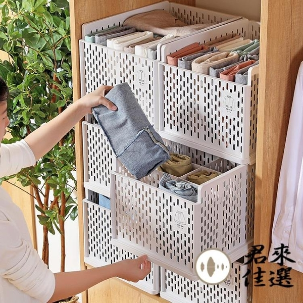 1層收納箱抽屜式家用衣服收納衣物整理箱 可疊加層數【君來佳選】