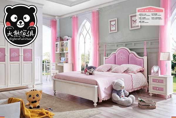 【大熊傢俱】JIN 618 兒童床 雙人床 床台 床架 青年床 四尺床 兒童床組 另售書桌 衣櫃 床頭櫃
