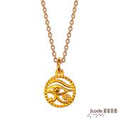 J'code真愛密碼 獅子座守護-賀若斯之眼 黃金項鍊
