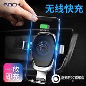 車載手機無線充電器汽車用重力支架蘋果8iPhoneX三星s9通用