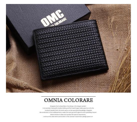 OMC - 六角編織系真皮款8卡1照上下翻短夾