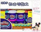 麗嬰兒童玩具館~培樂多Play-Doh創意DIY黏土/奶油花八色黏土補充罐(2oz)