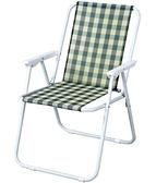 戶外折疊椅便攜沙灘椅露營釣魚椅成人靠背休閒椅子宿舍簡易折疊凳-金牛賀歲