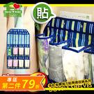 家而適 收納掛袋 壁掛布收納袋(12格)(無包裝)