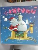 【書寶二手書T4/少年童書_ZCQ】小羊羅素過耶誕_羅伯.史卡頓