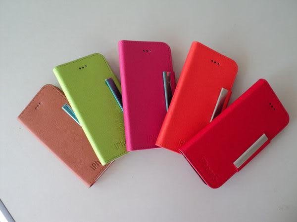 ○IPhone5S 馬卡龍 繽紛撞色 手機套 Apple IPhone 5S IP5S 側翻/側掀/背蓋/軟殼/保護套/手機殼/支架/皮套