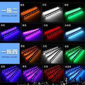 汽車LED氣氛燈車內氛圍燈條室內腳底燈冷光線內飾改裝飾燈帶【潮咖地帶】