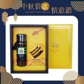 【買四送一】甜蜜午茶禮盒-(優選Taiwan特產425g)