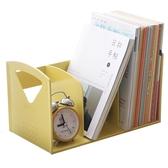 簡約辦公桌面書架文件收納