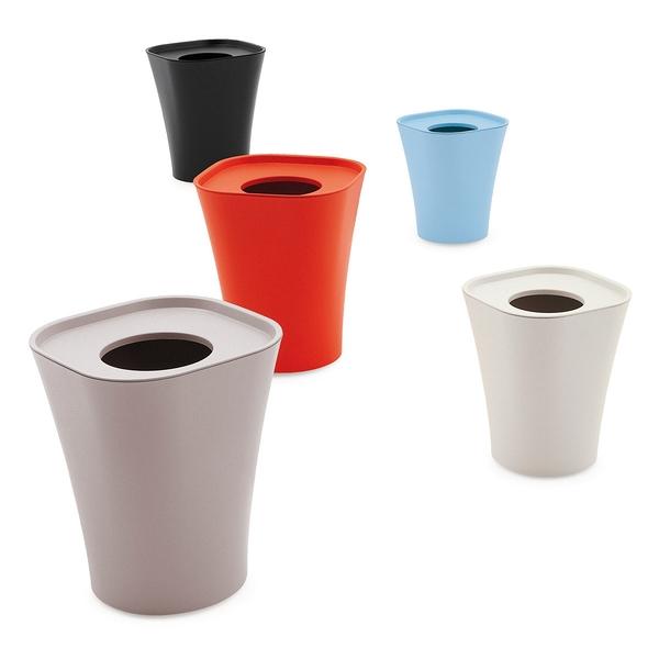 義大利 Magis Trash Can Small 小型 紙簍 / 垃圾桶