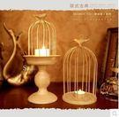 【摩洛哥K】金屬鳥籠燭台2個組-TR31...