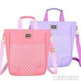 大容量韓國補課包兒童手提美術包小學生補習袋可裝A4書本多功能 概念3C旗艦店