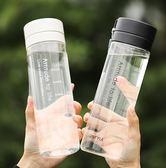 大容量健身運動水杯子塑料太空男女學生刻度便攜簡約夏天防摔水瓶 麥琪精品屋