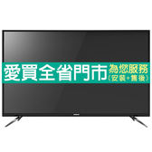 HERAN禾聯43型4K2K聯網液晶顯示器_含視訊盒HD-43UDF26含配送到府+標準安裝【愛買】