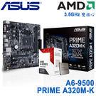 【免運費-組合包】AMD A6-9500 + 華碩 PRIME A320M-K 主機板 3.5GHz 雙核心處理器