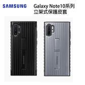 三星 SAMSUNG Galaxy Note10/ Note10+ 立架式保護皮套(正原廠盒裝)-黑/銀[分期0利率]