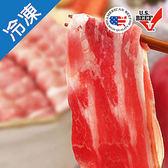 美國特選級(US.CHOICE)牛五花肉片3盒(500G/盒)【愛買冷凍】