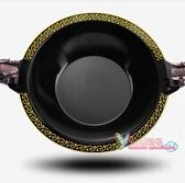鴛鴦火鍋盆 火鍋盆商用電磁爐專用鑄鐵琺瑯搪瓷串串紅清湯鴛鴦火鍋鍋