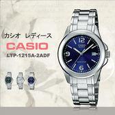 CASIO LTP-1215A-2ADF指針錶 NY casio LTP-1215A-2A 現貨/免運!
