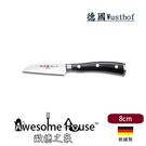 德國 WUSTHOF 三叉牌 Classic Ikon 8公分 多用途 蔬果刀 水果刀 (黑) #4006