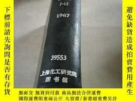 二手書博民逛書店MECHANICAL罕見ENGINEERING.Vol.89.7