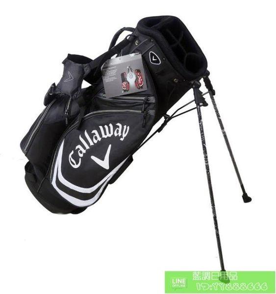 高爾夫球包CALLAWAY卡拉威 高爾夫支架包成人球袋 GOLF BAG 全新