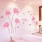 3D立體臥室牆貼房間床頭牆面裝飾貼紙貼畫牆上溫馨背景牆自黏牆紙 618促銷