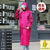 防暴雨機車雨衣男女單人全身長款成人加大加厚時尚連體雨披【小玉米】