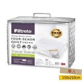 淨呼吸健康防螨四季被 單人 型號TIB200 3M Filtete